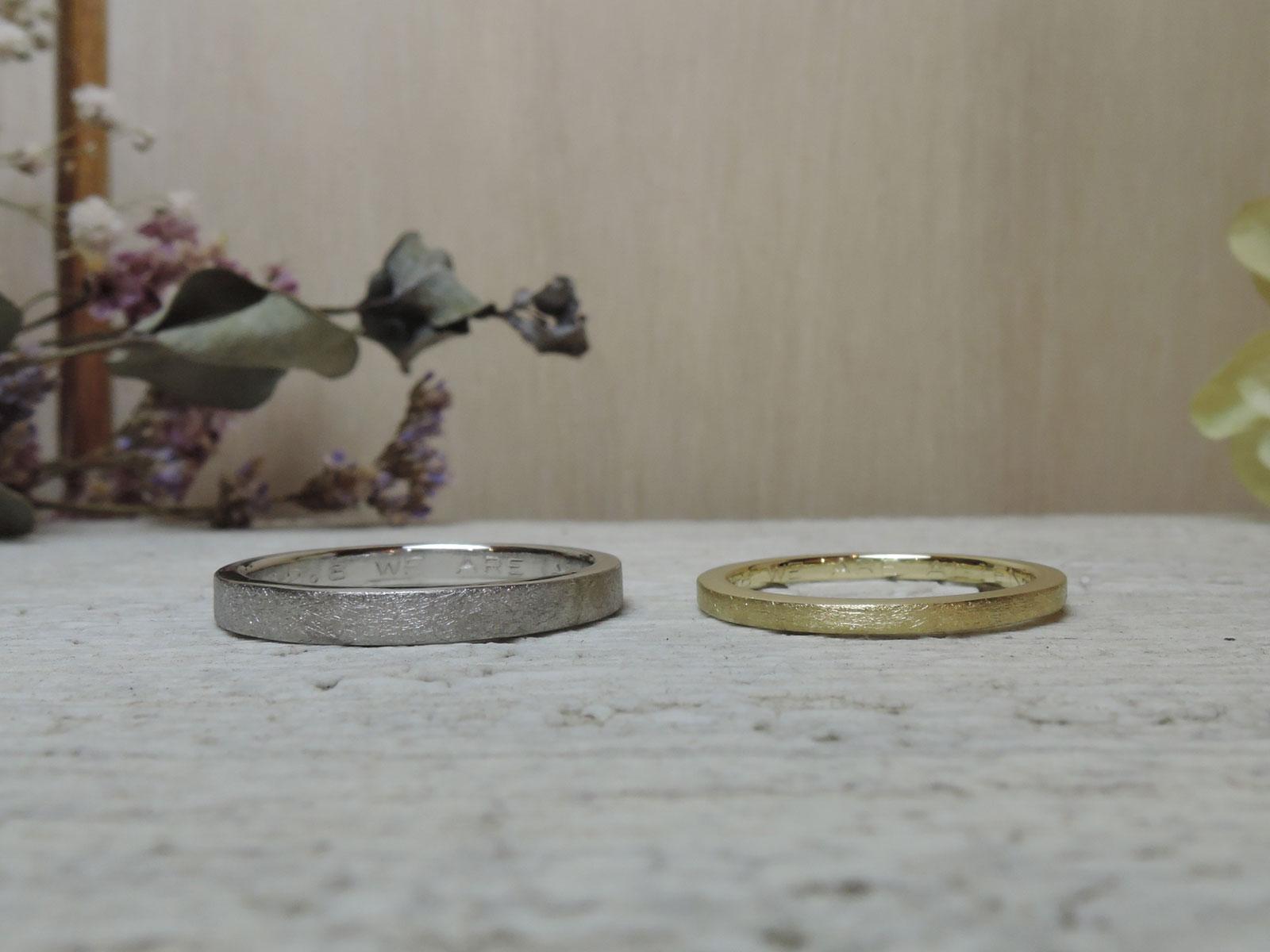Yさま 指輪
