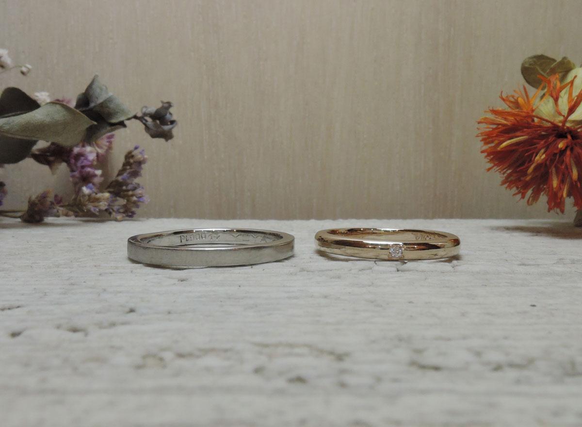ダイヤ入り 指輪