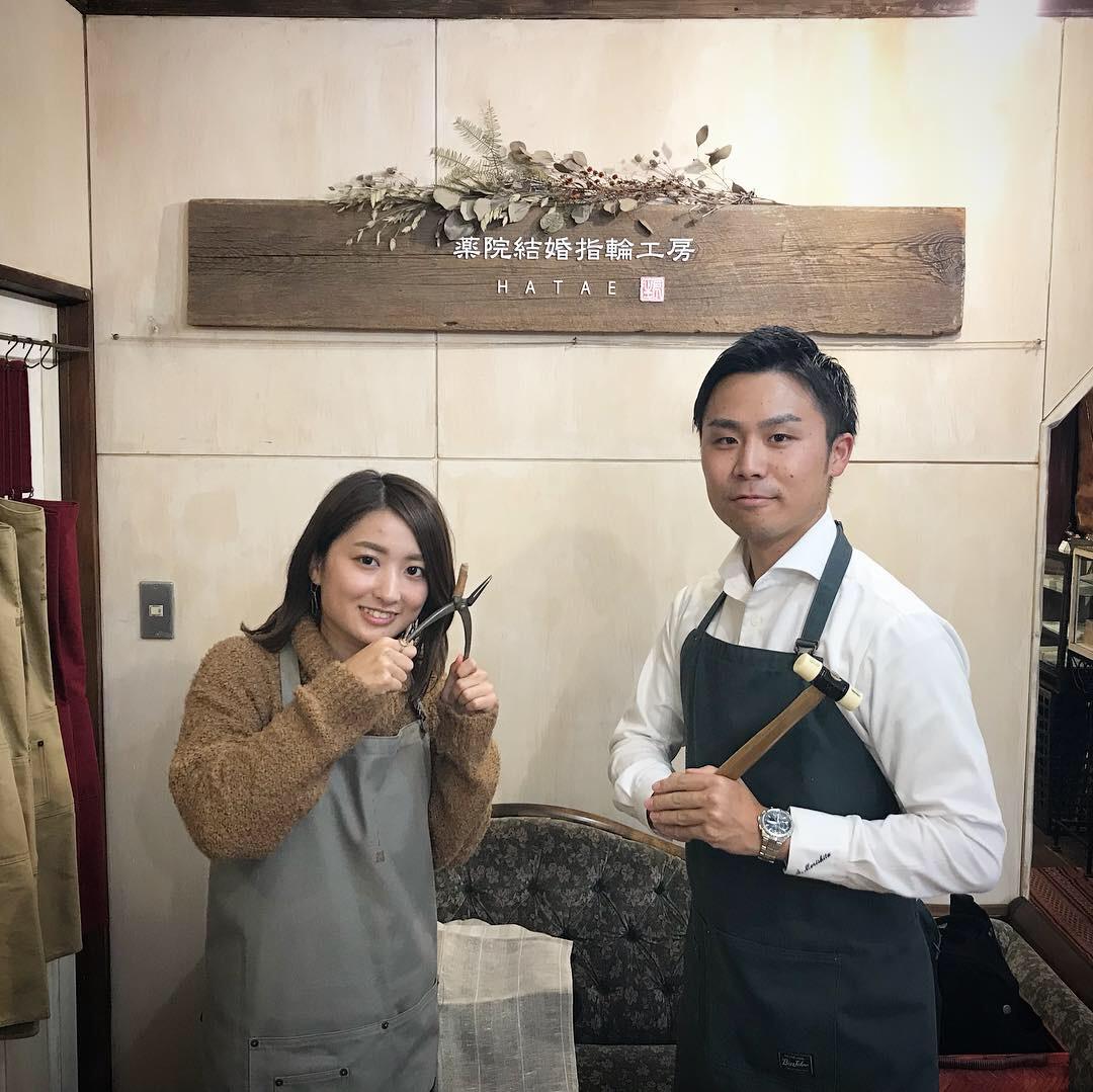手作り 指輪 熊本