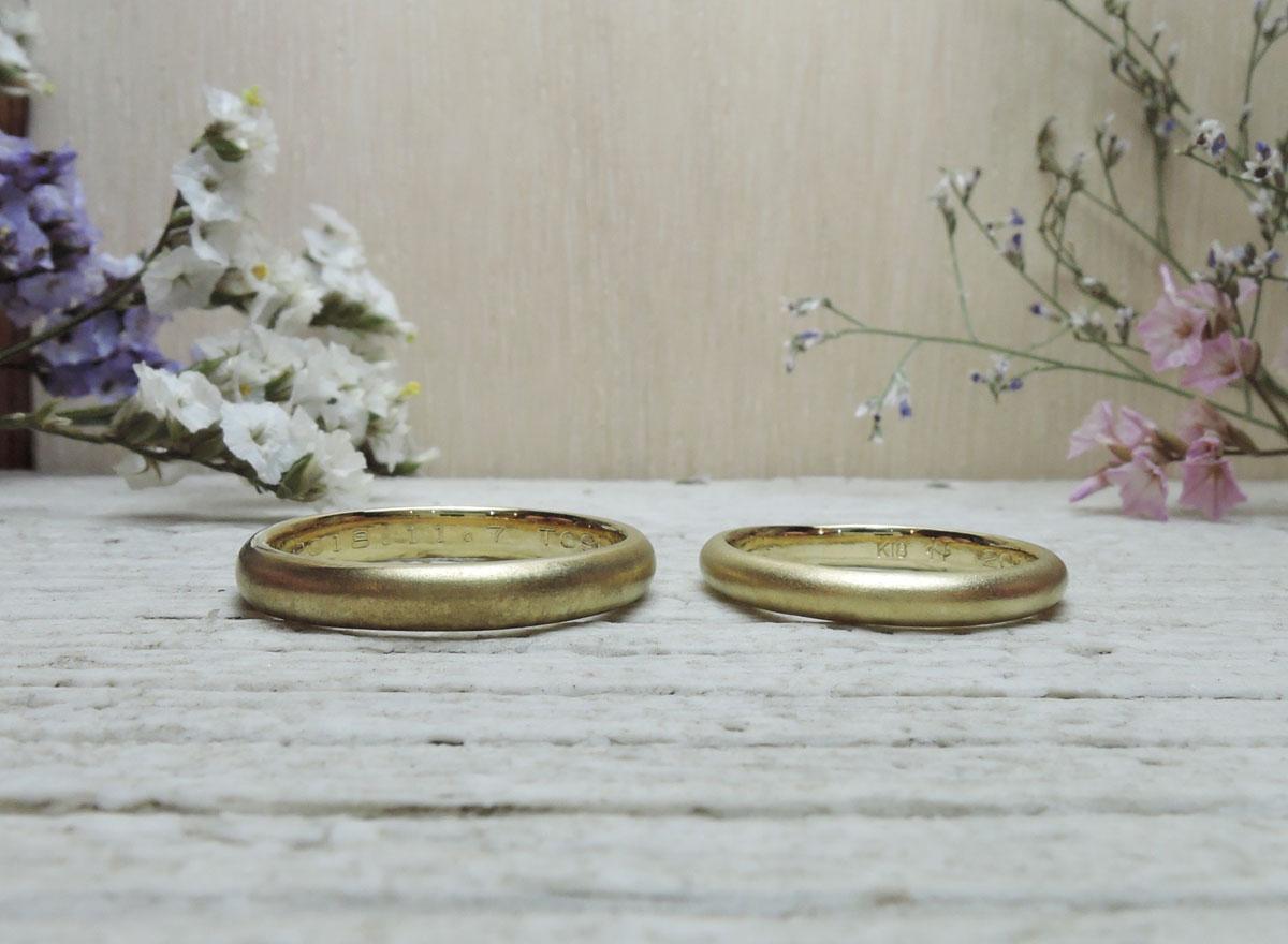 ゴールドの結婚指輪 手作り