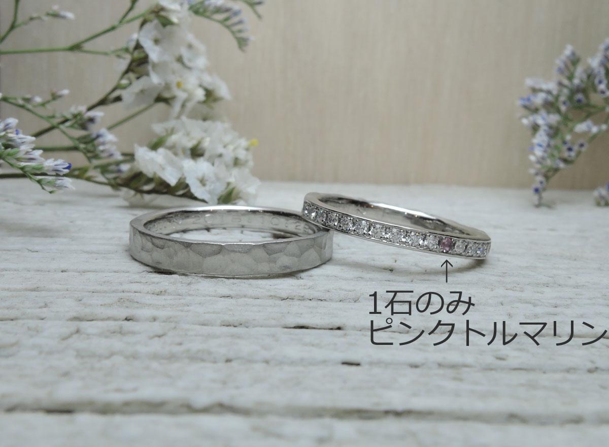ダイヤ入り 結婚指輪 福岡