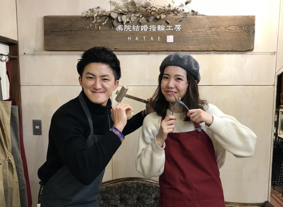 結婚指輪 手作り 横浜