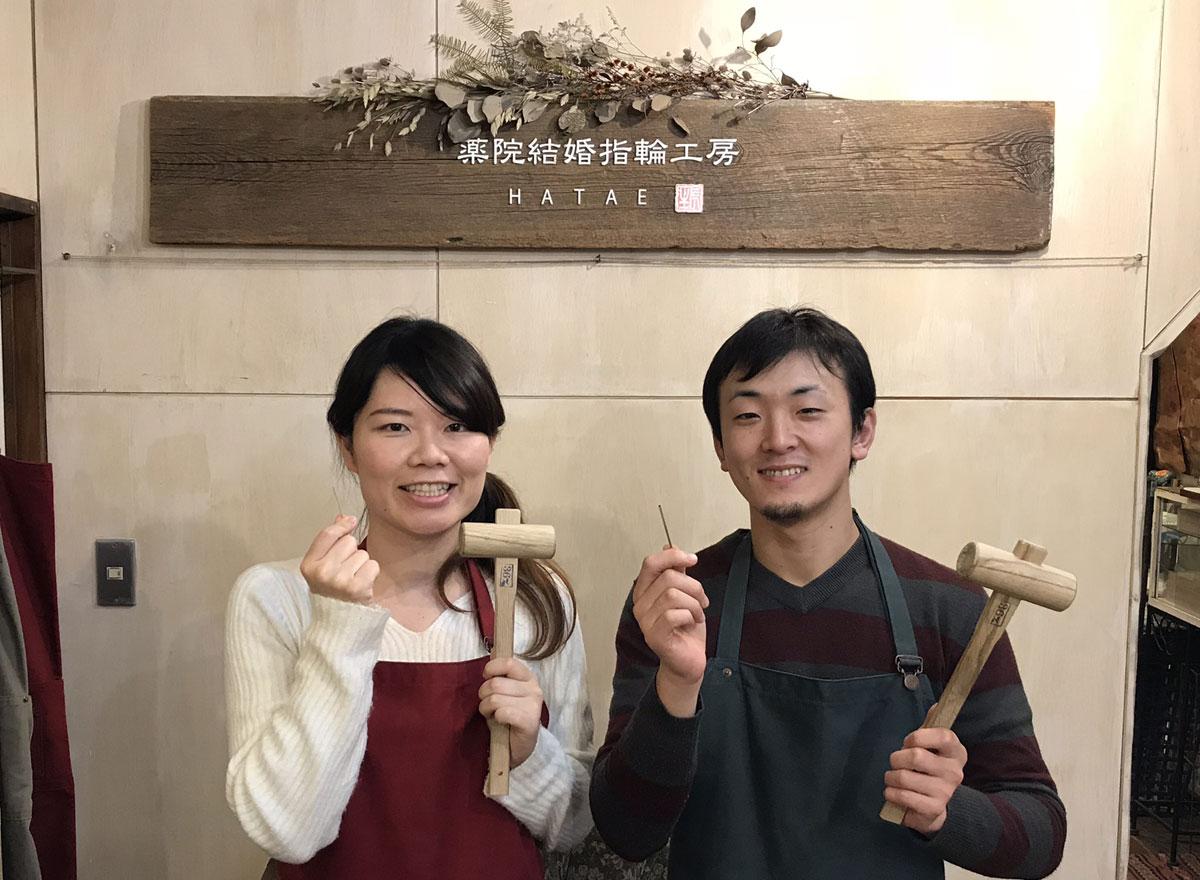 手作り 指輪 久留米