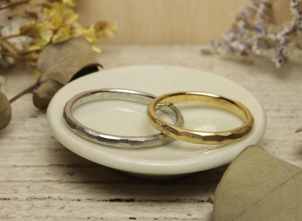 ナチュラル 結婚指輪