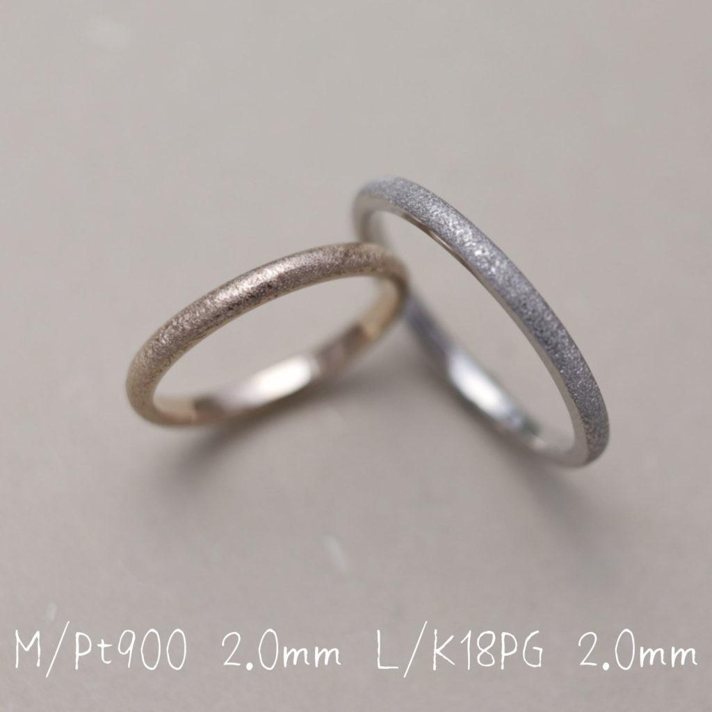 人気の手作り指輪