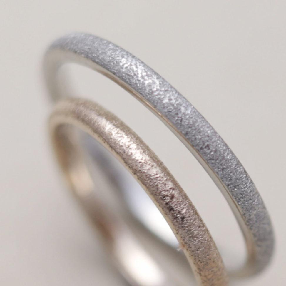 スターダスト 結婚指輪