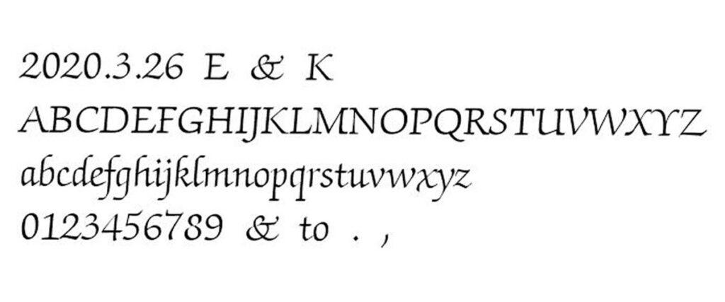 刻印 フォント